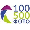 100500foto - Весь мир в фотографиях