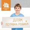 """Благотворительный фонд """"Мой Дом"""""""