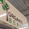 """Cеть магазинов косметики""""Organic Beauty"""""""