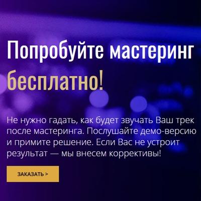 Юрий Арефьев