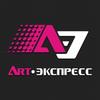 Типография|Визитки|Листовки|Стенды|Ульяновск