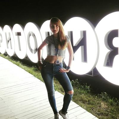 Анастасия Павлова, Москва