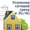 Усиление сигнала сотовой связи, интернет Мелдана