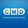 CMD (Центр молекулярной диагностики) Иваново