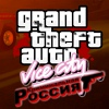 GTA Vice City Criminal Russia