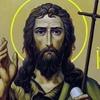 Приход Храма Предтечи Господня Иоанна