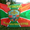 Andrey Shtukin