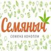 Семяныч / Ссылка на официальный сайт магазина