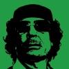 Страница имени Муаммара Каддафи