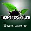 """TeaPartySPB"" - Китайский чай в СПб, купить чай."