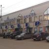ТЦ Айсберг   Мичуринск