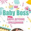 Аниматор Детский праздник Воронеж