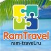 RamTravel турагентство Раменское Жуковский