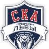 """ХК """"СКА-Серебряные Львы"""""""
