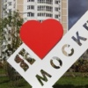 ❤️ 1 Город-парк Град Московский Форум жителей 💌