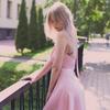 Polina Udovichenko