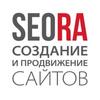 Веб-студия SEORA