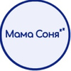 Мама Соня   Матрасы, пледы, одеяла, подушки