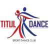 Танцевальный спортивный клуб «Титул»