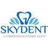 SKYDENT / Лечение зубов в Минске