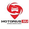 Motorius