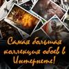 GameWallpapers.Ru | обои из игр и видеоигр