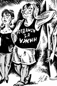 ulogin_vkontakte_13384787