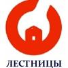DORF Project ЛЕСТНИЦЫ