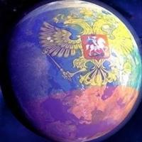 ✯ Про новую Россию ✯