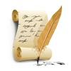 Стихосложение - искусство изящной словесности!