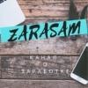 ZaraSam