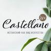 Castellano.ru - Испанский  язык