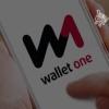 Wallet One Kazakhstan