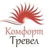 Туры и визы в Китай,Украину,Грузию,Узбекистан