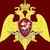 Росгвардия. Краснодарский край