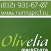 Греческая косметика MACROVITA, Aphrodite в СПб