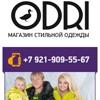 Пуховики и комбинезоны ODRI(ОДРИ) OUTLET