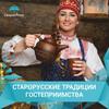 Vasilina Starorusskaya