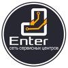 ENTER - сеть сервисных центров