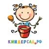 Киндерсад.рф - детский сад в Подольске