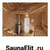 SaunaElit.ru
