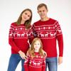 Шерстяные свитера с оленями  | Екатеринбург