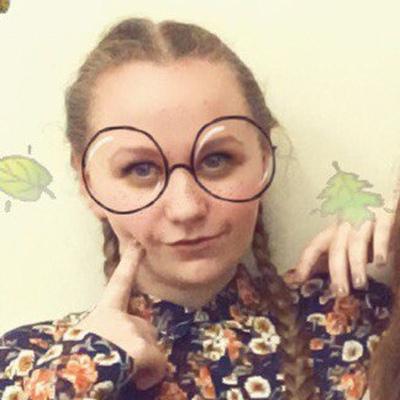 Полина Ботылева, Тула