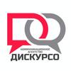 Агентство цифровых коммуникаций