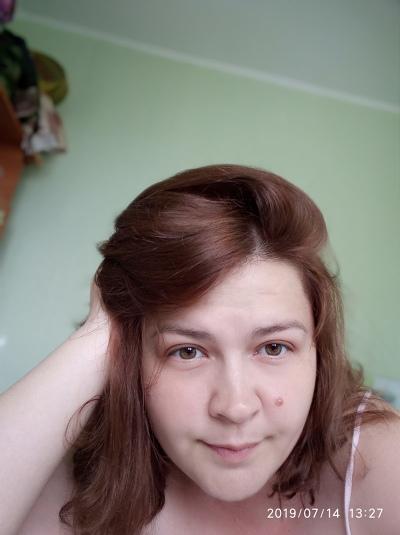 Наталья Ярошевская, Пермь