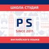 Учить английский в Московском р-не СПб   PS