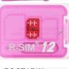 R SIM 10 11 Gevey RSim купить в Барнауле