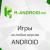 R-Android