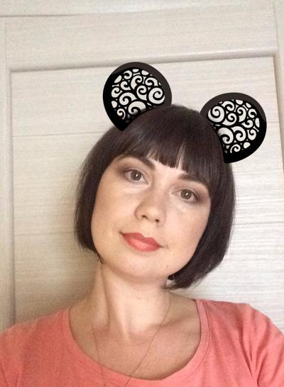 Татьяна Тея
