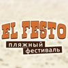 El Festo | Фестиваль